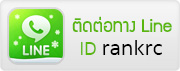 add line username : rankrc